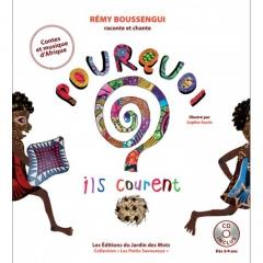 Rémy Boussengui - Pourquoi ils courent ?.jpg