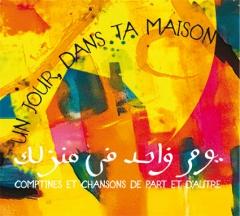 Béatrice Maillet - bazar terminus-cd-maroc.jpg