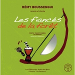 Boussengui-Fiancés.JPG