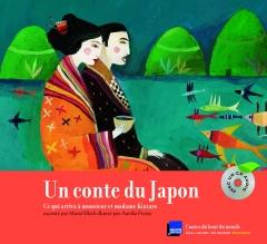 Muriel Bloch- Un conte du Japon copie.jpg
