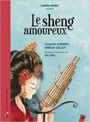 Claude Clément Le sheng amoureux, Karin Viard.jpg