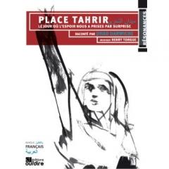Jihad Darwiche - Place Tahrir.jpg