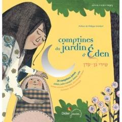 Natalie Soussana Comptines du jardin d'Eden.jpg